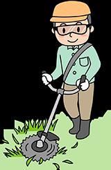 草刈り機を操作する男性